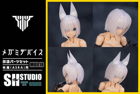 SH Studio Megami Device MUSCOTU ASRA Hair/Body Modification (MU019)