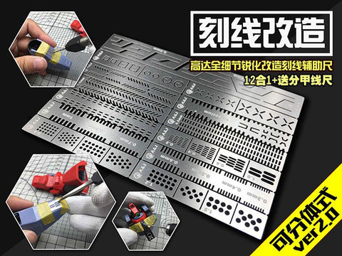 Alexen 13 in 1 General Purpose Detail Scribing Template - Trinity Hobby