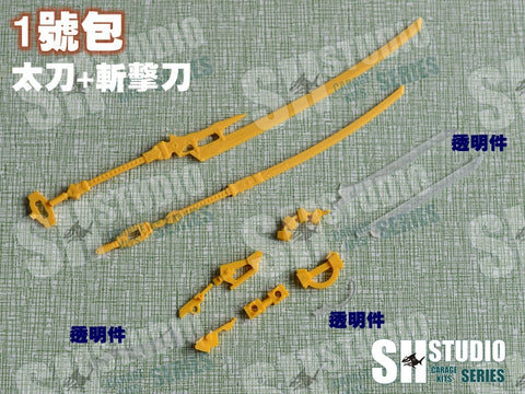 SH Studio Megami Device/Frame Arms Girl Baotai Sword/Chopper Blade Set