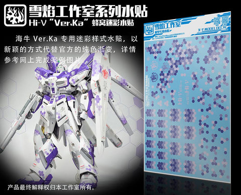 Flaming Snow MG RX-93-V2 Hi-Nu Ver. KA + HWS Honeycomb Water Decals - Trinity Hobby