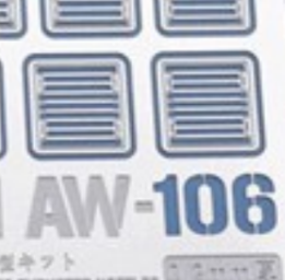 Madworks AW-106 Detail-Up Parts