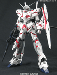 Bandai: MG Unicorn Gundam (HD Colors + MS Cage) - Trinity Hobby