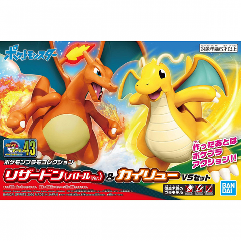Bandai: POKEMON MODEL KIT CHARIZARD & DRAGONITE - Trinity Hobby