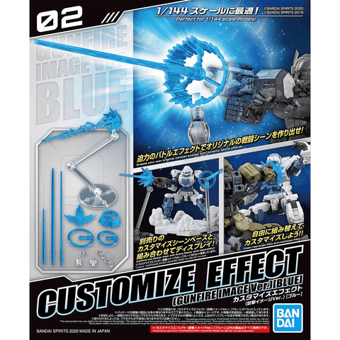 CUSTOMIZE EFFECT (GUNFIRE IMAGE Ver.) [BLUE] - Trinity Hobby