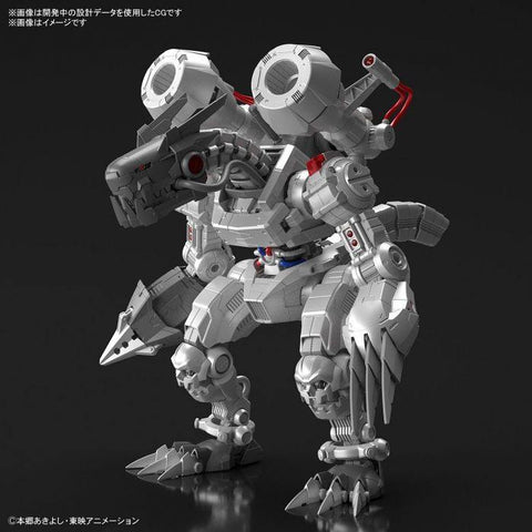 Bandai: [Pre-Order] Figure-rise Standard Amplified MACHINEDRAMON - Trinity Hobby