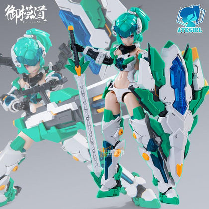 EASTERN MODEL A.T.K GIRL GENBU - Trinity Hobby