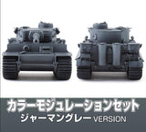 Mr Color - Color Modulation Set German Gray - Trinity Hobby