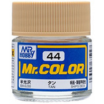 Mr Hobby: Mr. Color 44 - Tan (Semi-Gloss/Ship) - Trinity Hobby