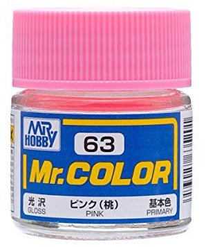 Mr. Hobby: Mr. Color 63 - Pink (Gloss/Primary) - Trinity Hobby