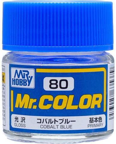 Mr. Color 80 - Cobalt Blue (Semi-Gloss/Primary)