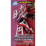 Mr Color - Mechanical Colorset Ver. Red - Trinity Hobby