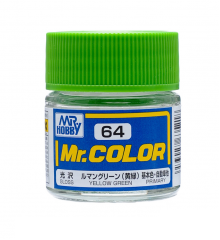 Mr Hobby: Mr. Color 64 - Yellow Green (Gloss/Primary Car) - Trinity Hobby