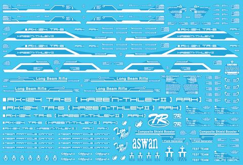 Delpi Decals: HG Hazenthley 2 (Holo) Water Decal - Trinity Hobby