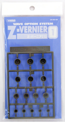 Wave: Wave Z VERNIER 1 - Mecha Conicle Exhaust Thrusters Enhancement, Small - Trinity Hobby