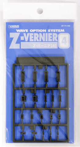 Wave: Wave Z VERNIER 4 - Mecha Various Rectangular Exhaust and Thrusters - Trinity Hobby