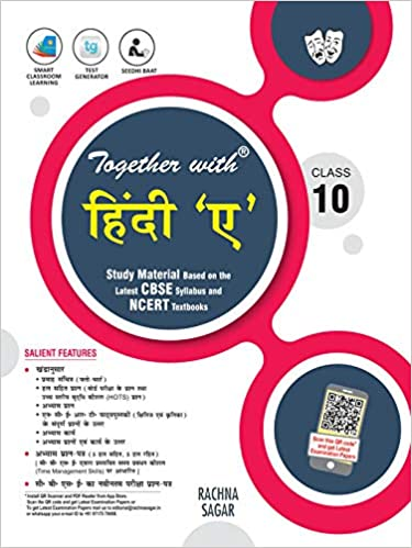 Together with Hindi A Study Material for Class 10 (Hindi) Paperback