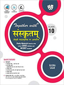 ogether with Sanskritam Study Material for Class 10 (Sanskrit)