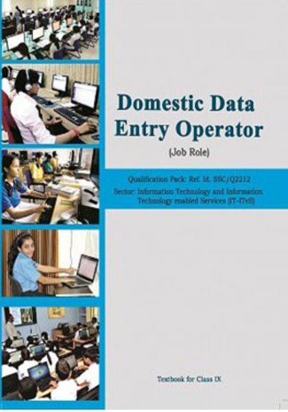 NCERT Domestic Data Entry Operator (Job Role) for Class 9