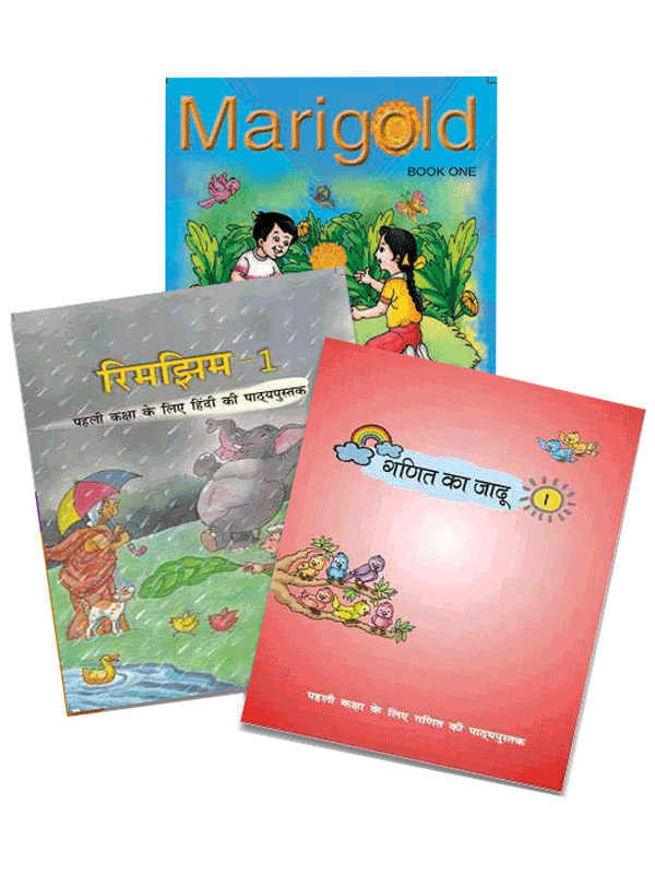 NCERT Complete Books Set for Class 1 (Hindi Medium) - Latest edition as per NCERT/CBSE