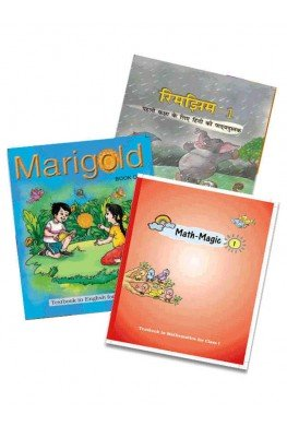 NCERT Complete Books Set for (English Medium) - Class 1