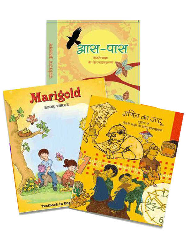 NCERT Complete Books Set for Class 3 (Hindi Medium) - Latest edition as per NCERT/CBSE