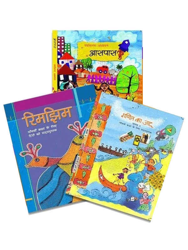 NCERT Complete Books Set for Class 5 (Hindi Medium) - Latest edition as per NCERT/CBSE