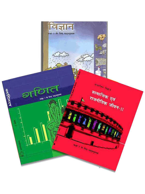 NCERT Complete Books Set for- Class 7 (Hindi Medium)- Latest Edition as per NCERT/CBSE