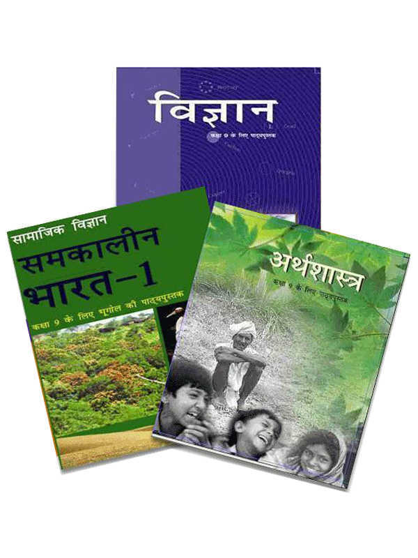 NCERT Complete Books Set for Class 9 (Hindi Medium) - Latest edition as per NCERT/CBSE