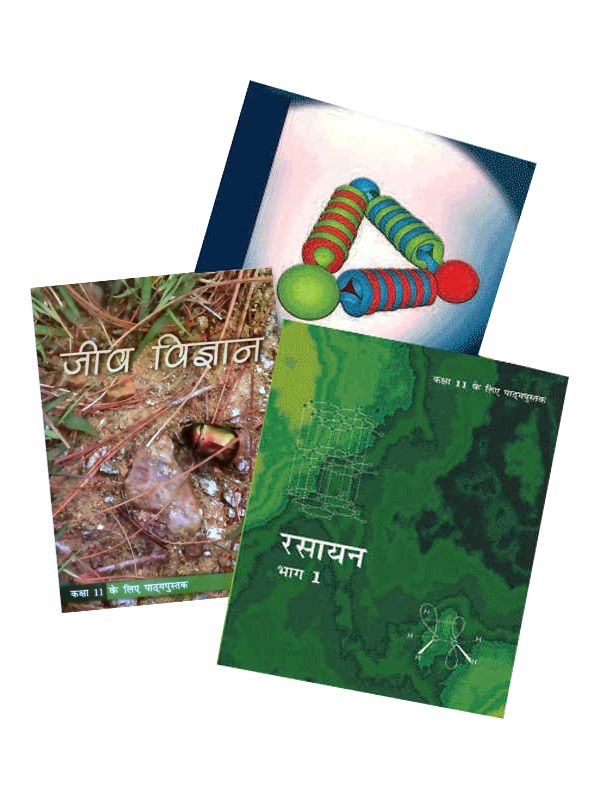 NCERT Science (PCB) Complete Books Set for Class -11 (Hindi Medium)