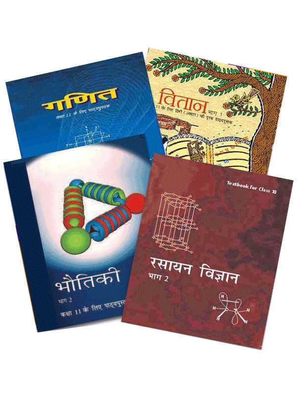 NCERT Science (PCMB) Complete Books Set for Class -11 (Hindi Medium)