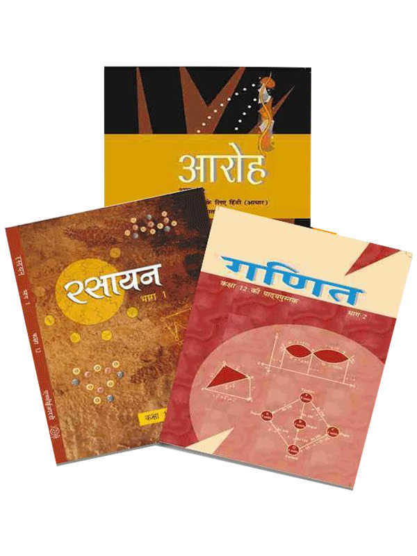 NCERT Science (PCM) Complete Books Set for  (Hindi Medium) - Class 12