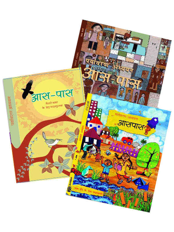 NCERT Aas Paas Pustak Set for Class -3 to 5 (Hindi Medium)