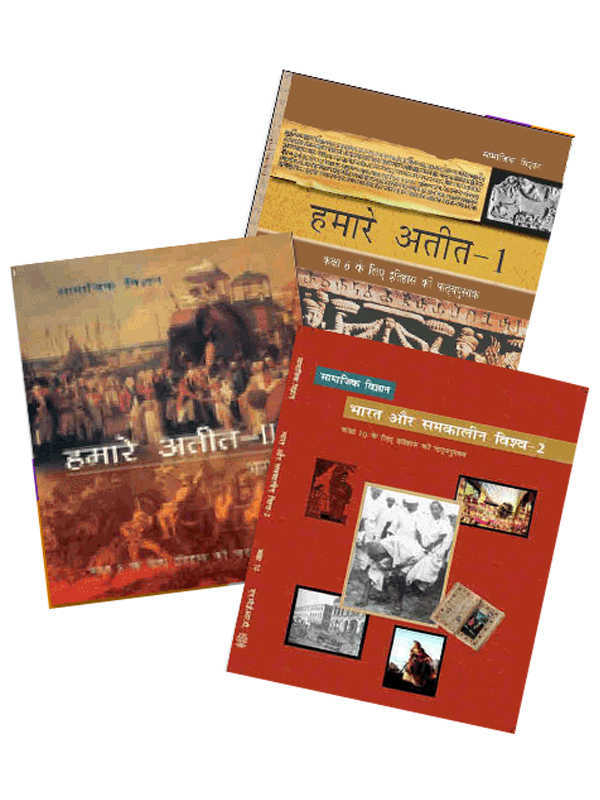 NCERT Itihas Books Set for Class -6 to 12 (Hindi Medium)