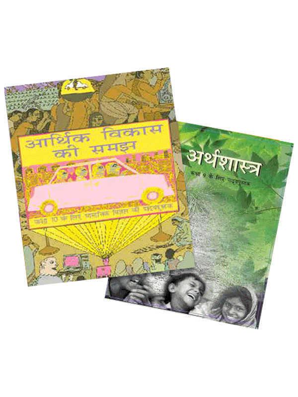 NCERT Arthashastra Books Set for Class -9 to 12 (Hindi Medium)