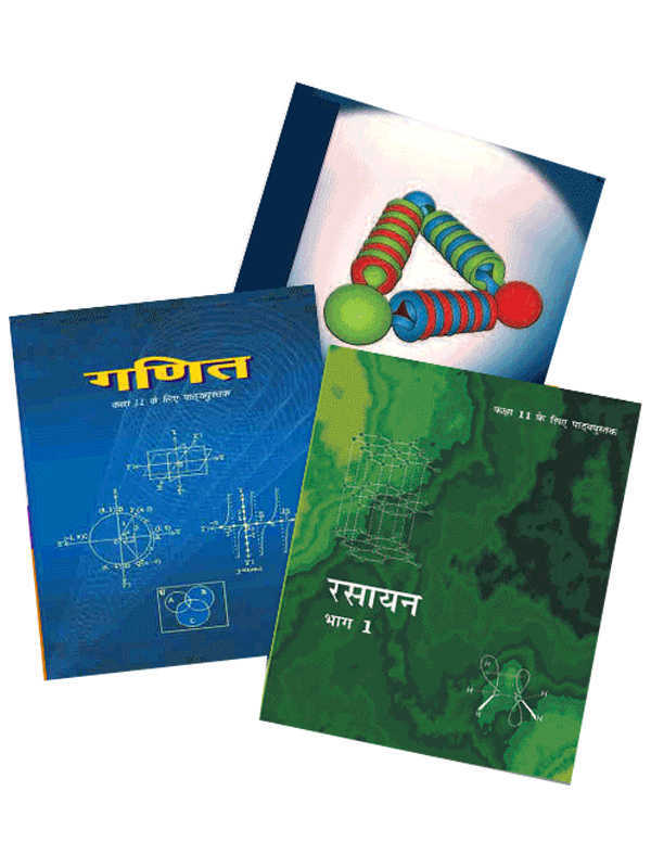 NCERT Bhautiki, Rasayan, Ganit (PCM) Books Set for Class 11 (Hindi Medium) - Latest edition as per NCERT/CBSE