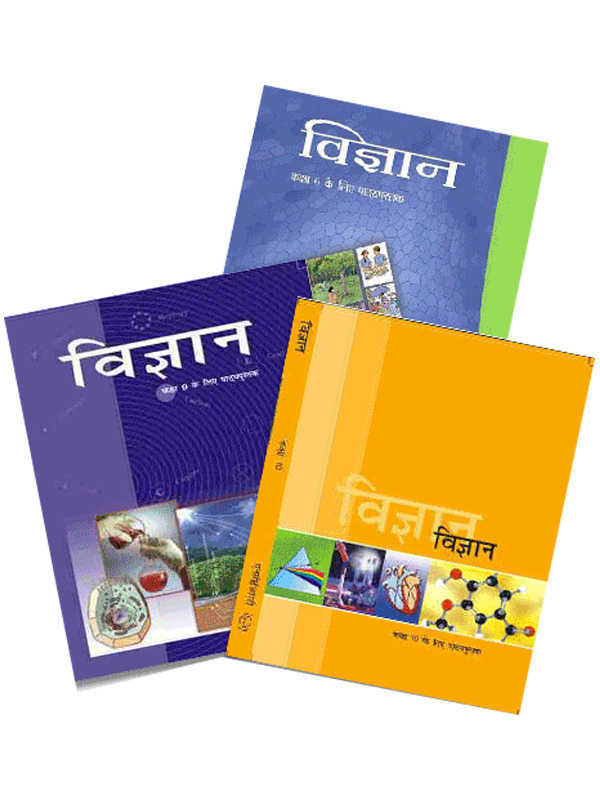 NCERT Vigyan Books Set of Class -6 to 10 for UPSC Exams (Hindi Medium) - Latest edition as per NCERT/CBSE