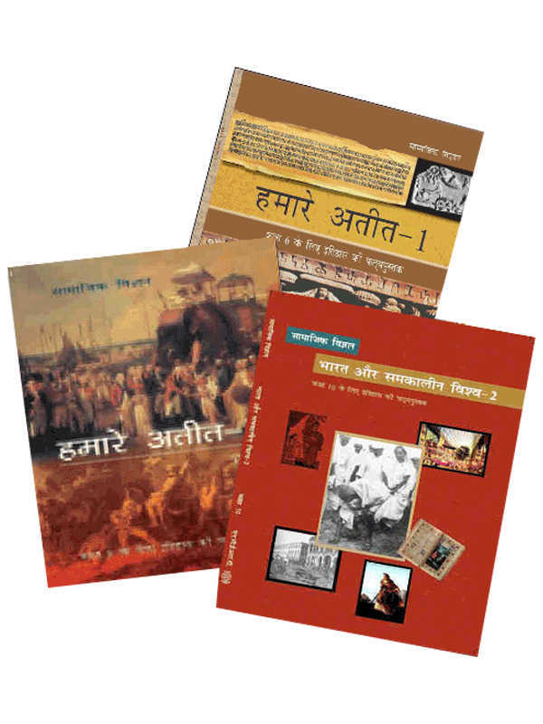 NCERT Itihas Books Set of Class -6 to 12 for UPSC Exams (Hindi Medium) - Latest edition as per NCERT/CBSE