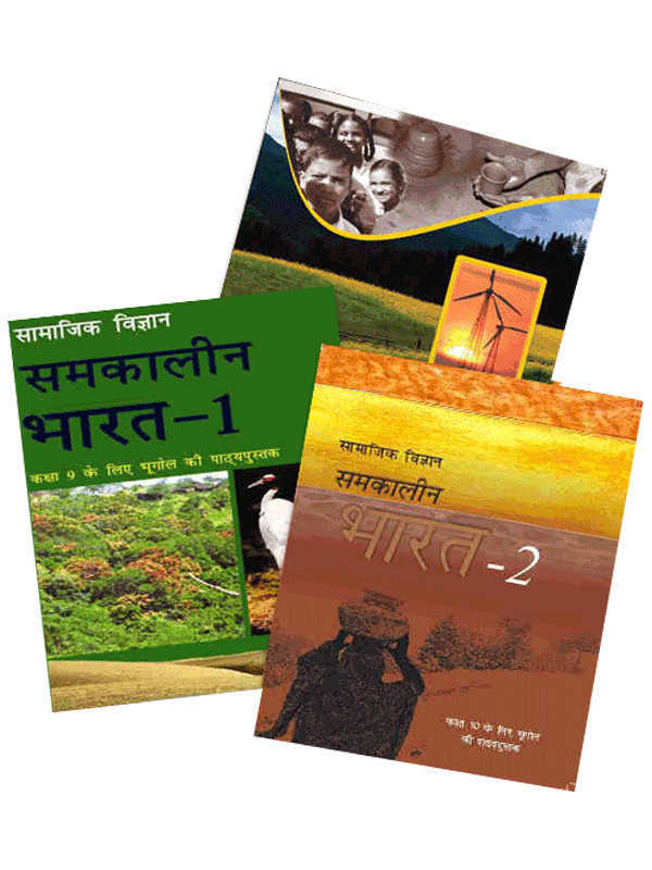 NCERT Bhugol Books Set of Class -6 to 12 for UPSC Exams (Hindi Medium) - Latest edition as per NCERT/CBSE