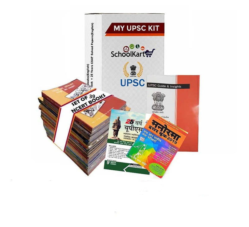 Complete UPSC Preparation Kit (Hindi Medium) with 39 NCERT Books Set + Manorama Yearbook + 25 Years CSAT Papers + Trends & Preparation Tips for UPSC Prelims / Mains / IAS / Civil Services & Other Exams