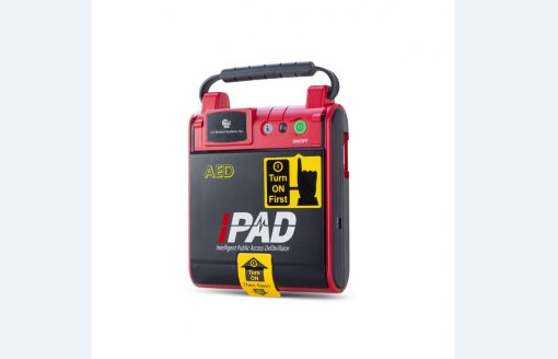 AED NF1200 (Public Access Defibrillator) + Carry Case