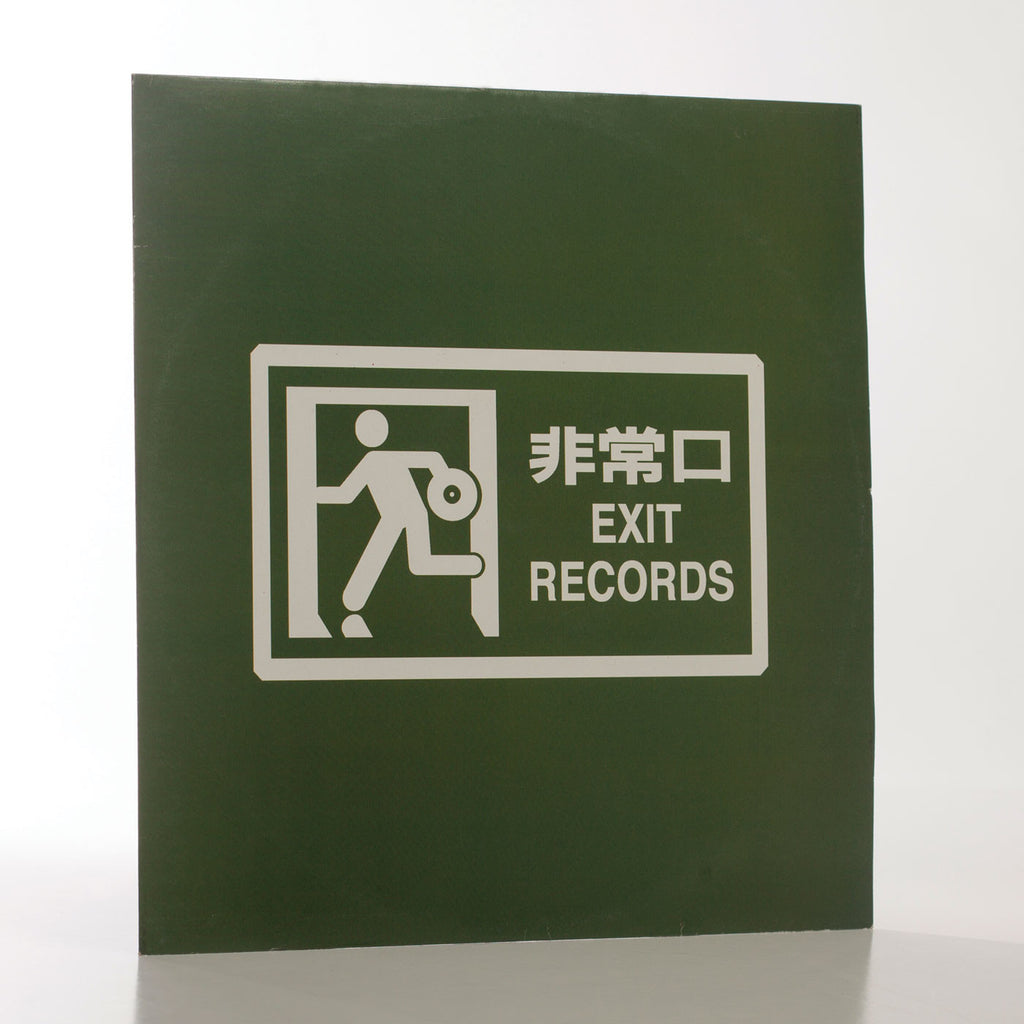 Exit001 - dBridge Vs Resolution No.1