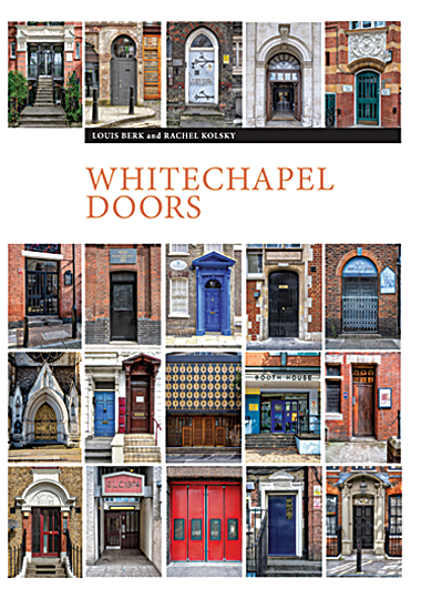 WHITECHAPEL DOORS