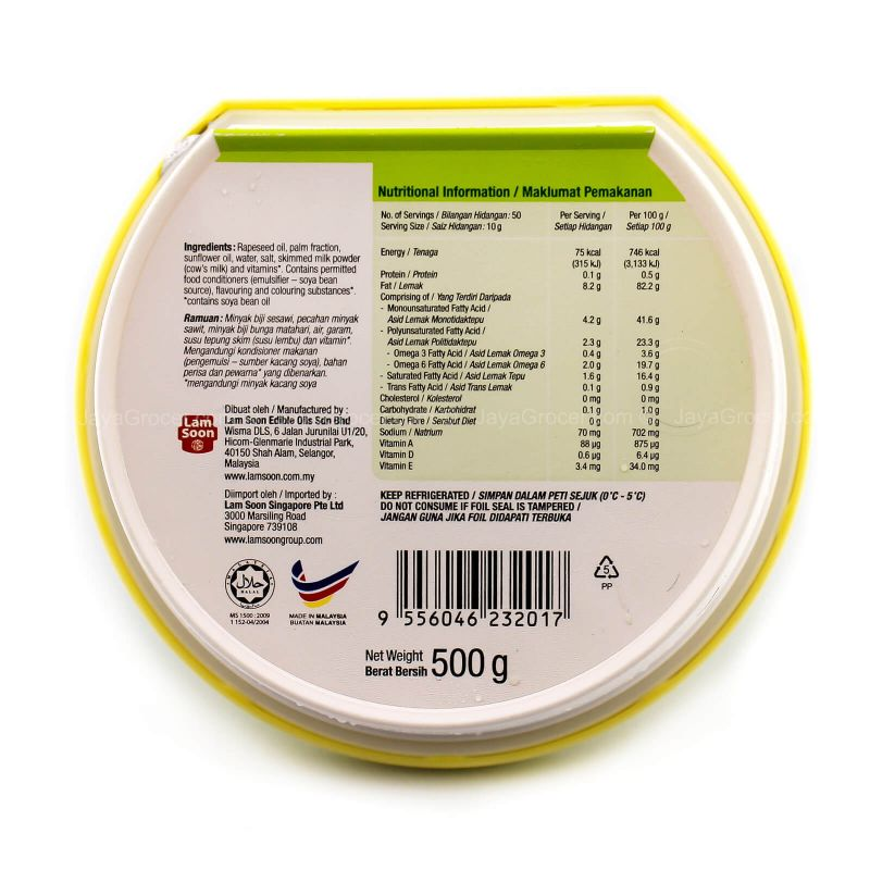 Naturel Soft Margarine 500g