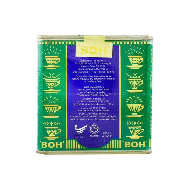 Boh Seri Songket Collection Vanilla Flavoured Tea 125g