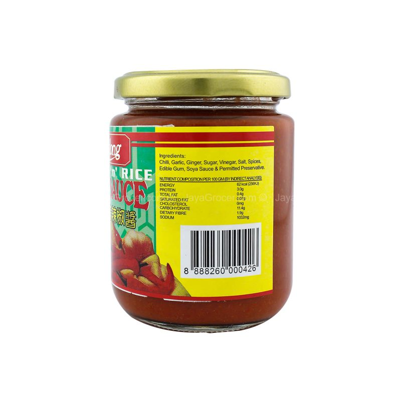 Singlong Chicken 'n' Rice Chilli Sauce 230g