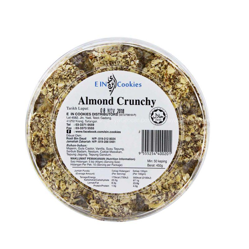 E IN Almond Crunchy Cookies 450g