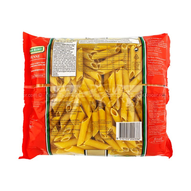 San Remo Penne 500g