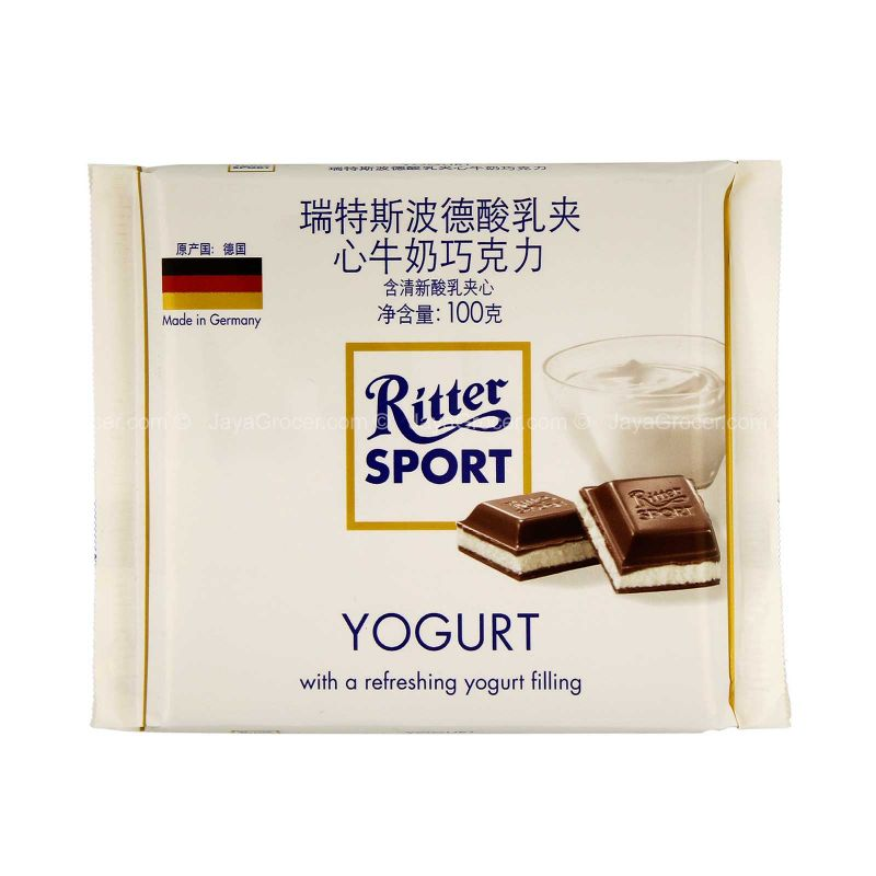 Ritter Sport Yogurt Chocolate Bar 100g