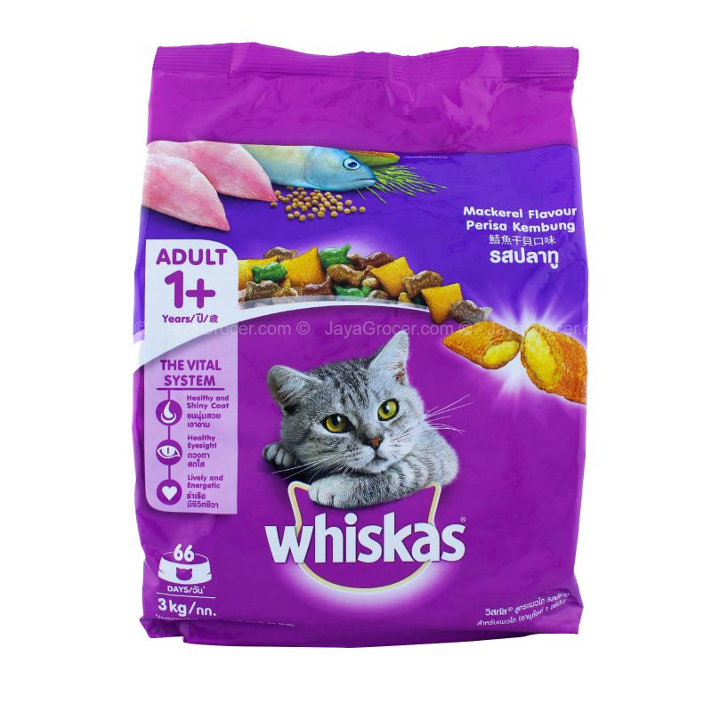 Whiskas Mackerel Dry Cat Food 3kg