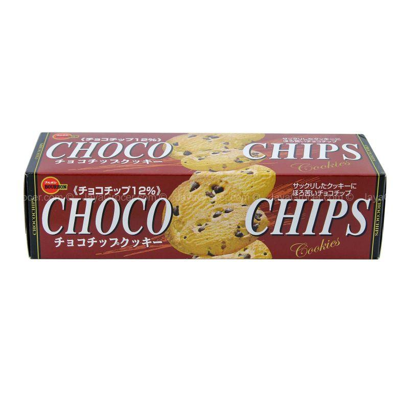 Bourbon Choco Chips Cookies 15pcs